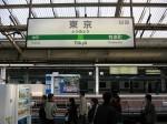 東京之行-1