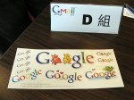 Google Gmail的Blogger記者會