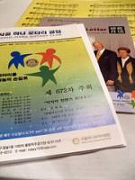 Seoul Hana Rotary Club 補出席