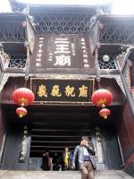 散客團遊成都都江堰、青城山散記