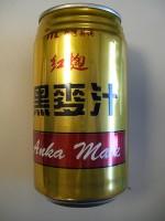 台灣菸酒公司的紅麴黑麥汁酒味重