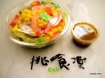 減肥餐-挑食樂 Deli 海鮮沙拉