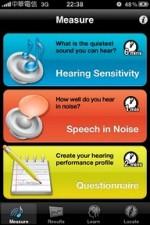 iPhone的聽力測驗軟體uHear