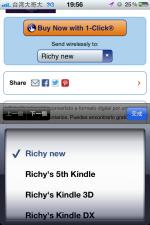 Kindle Paperwhite 2代2013年版開箱與新舊版比較