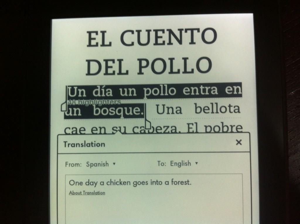 Kindle Paperwhite 2 的西班牙翻譯功能