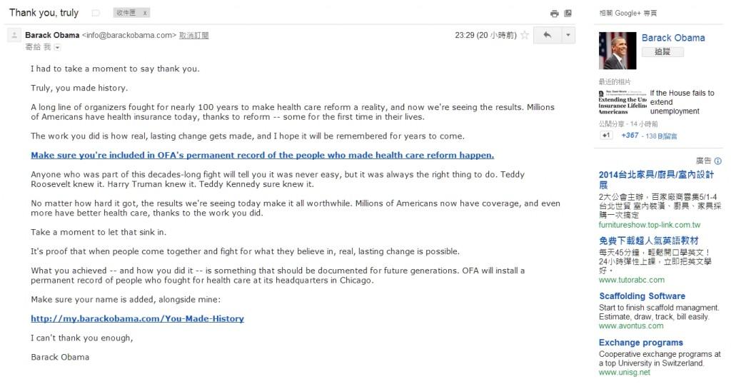 歐巴馬的來信