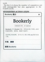 Kindle 新字型 Bookerly 開箱
