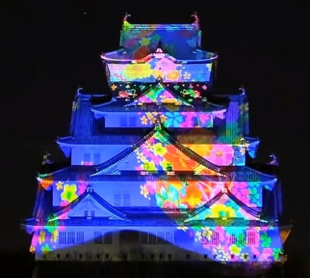 大阪城 3D Projection Mapping